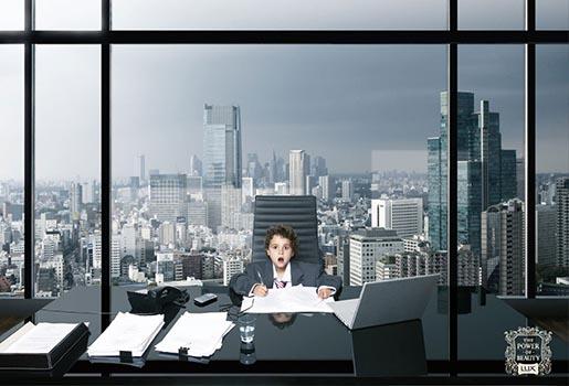 Lux CEO as Office Boy